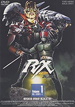【中古】仮面ライダーBLACK RX VOL.1【DVD】