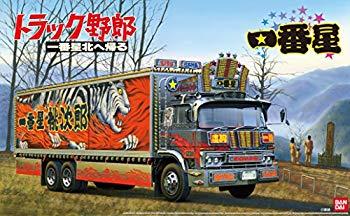 【中古】青島文化教材社 1/32 トラック野郎シリーズ No.6 一番星 北へ帰る プラモデル画像
