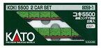 【中古】KATO Nゲージ コキ5500 通風コンテナ積載 2両入 8059-1 鉄道模型 貨車