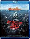 【中古】ピラニア3D コンプリート・エディション <2枚組> [Blu-ray]
