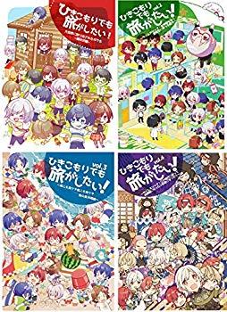 アニメ, TVアニメ 4! vol.1vol.2vol.3vol4