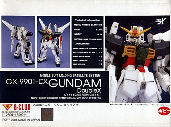 おもちゃ, その他 B-CLUB 1144 GX-9901-DX X ()