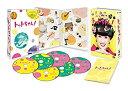 【中古】トットちゃん! DVD-BOX