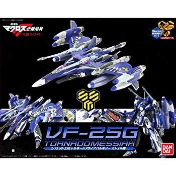 おもちゃ, その他 F172VF-25G