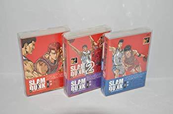 【中古】スラムダンク(SLAM DUNK) DVDコレクション Vol.1.2.3 初回生産限定 全巻セット画像
