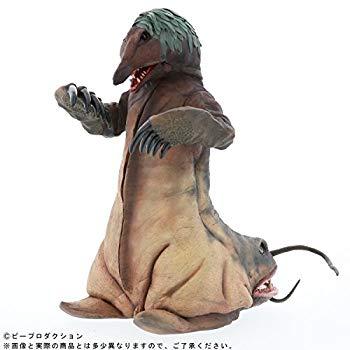 【中古】大怪獣シリーズ スペクトルマン ピープロ編 モグネチュードン 少年リック限定画像