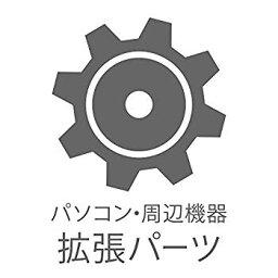 【中古】アライドテレシス AT-StackXG-Z5 拡張モジュール 0439RZ5