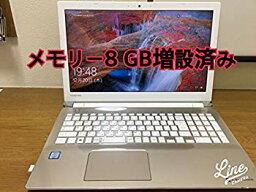 【中古】PT65DGP-RJA サテンゴールド dynabook T65 T65/DG