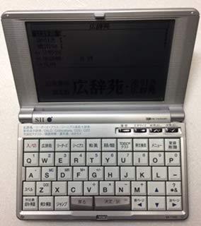 【中古】SEIKO/セイコー 電子辞書 IC DICTIONARY SR-T7000 英語上級辞書(リーダーズ/プラス・ジーニアス英和大辞典・オックスフォード・TOEIC等