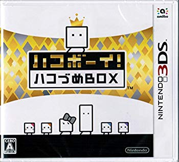 Nintendo 3DS・2DS, ソフト 3DS ! BOX