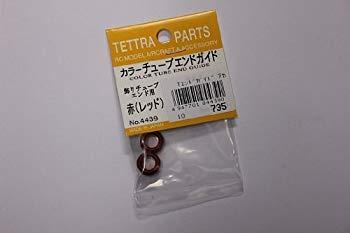 【中古】テトラ カラーチューブエンドガイド (赤) 04439画像