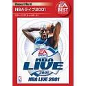 【中古】EA Best Selections NBAライブ 2001
