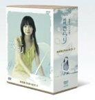 【中古】純情きらり 完全版 DVD-BOX 2