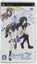 【中古】メモリーズオフ After Rain(通常版) - PSP