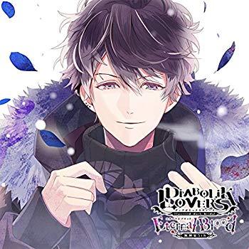 【中古】DIABOLIK LOVERS ドS吸血CD 無神家5th Eternal Blood Vol.1 無神ルキ CV.櫻井孝宏画像