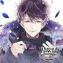 中古DIABOLIK LOVERS ドS吸血CD 無神家5th Eternal Blood Vol.1 無神ルキ CV.櫻井孝宏