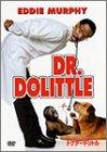 【中古】ドクター・ドリトル [DVD]画像