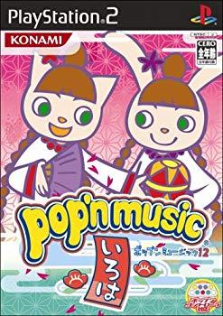 【中古】ポップンミュージック12 いろは