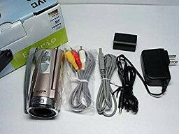 【中古】JVCKENWOOD JVC EVERIO ビデオカメラ GZ-E320 内蔵メモリー8GB ピンクゴールド GZ-E320-N