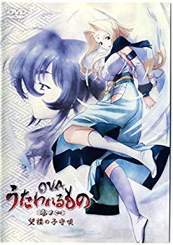 【中古】OVA うたわれるもの [レンタル落ち] (全3巻) [マーケットプレイス DVDセット商品]画像