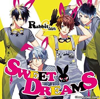 【中古】DYNAMIC CHORD shuffle CD series vol.1 Rabbit Clan画像