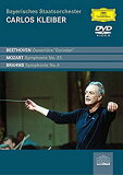 【中古】Carlos Kleiber:Ciriolan Ovtr / Symp 33 / Symp 4 [DVD] [Import]