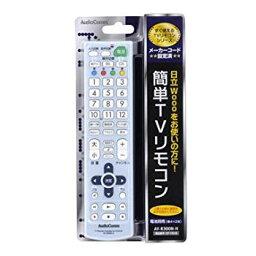 【中古】簡単TVリモコン 日立 AV-R300N-H