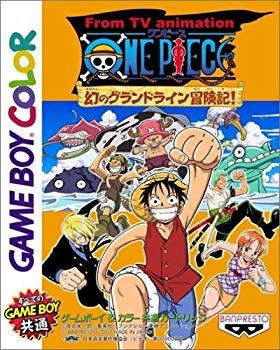 【中古】ONE PIECE 幻のグランドライン冒険記 From TV Animation(ワンピース)画像