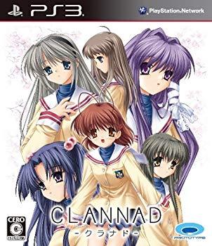 【中古】CLANNAD - PS3画像