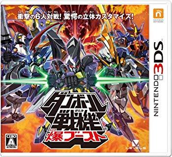 【中古】ダンボール戦機 爆ブースト - 3DS画像