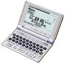 【中古】CASIO Ex-word XD-M600 (40コンテンツ ビジネスモデル コンパクトサイ ...