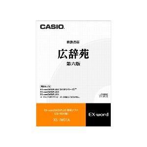 【中古】CASIO Ex-word コンテンツCD-ROM XS-IW01A 広辞苑第六版