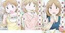 【中古】花のズボラ飯 コミック 1-3巻セット (書籍扱いコミックス)