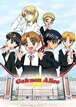 【中古】Gakuen Alice: 5 DVD Lightbox Collection (学園アリス DVD-BOX 北米版)[DVD] [Import]