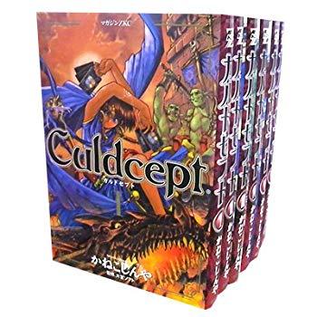 【中古】カルドセプト(Culdcept)全話1-6巻全巻完結(マガジンZコミックス)(マーケットプレイスコミックセット)