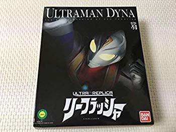 【中古】ULTRAMAN DYNA リーフラッシャー ウルトラマン ダイナ画像