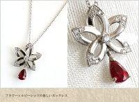 K18WGルビー1.02ct・ダイヤモンドネックレス