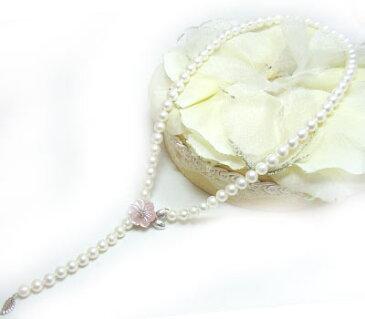 アコヤ真珠 《在庫あり》SVアコヤ真珠 Y字パール・白蝶貝(ピンク)ラリエットレディース アウトレット 在庫処分 あこや真珠 本真珠 パール ネックレス 白蝶真珠 アコヤパール