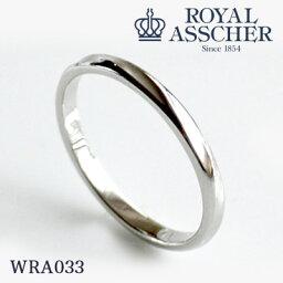 【10/31迄ポイント10倍】新品 ロイヤルアッシャー マリッジリング WRA033 結婚指輪 ペアリング プラチナ 正規品 ロイヤル・アッシャー・ダイアモンド ROYAL ASSCHER ダイヤモンド 指輪 ブライダルリング