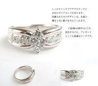 世界の王室が認めた永遠の輝きロイヤルアッシャースイート10ダイアモンドリング