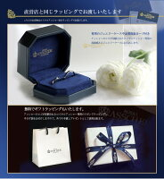 ロイヤルアッシャー・ダイヤモンドアンサンブル(マリッジリング/結婚指輪)ペアリングやファッションリングとしても人気です。
