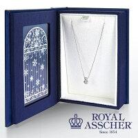 世界の王室が認めた永遠の輝きロイヤルアッシャーダイアモンドネックレス【ROYALASSCHERDIAMOND】