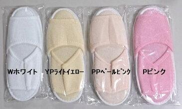 使い捨てスリッパ(タオル地)SP-12(1足〜)【RCP】【HLS_DU】