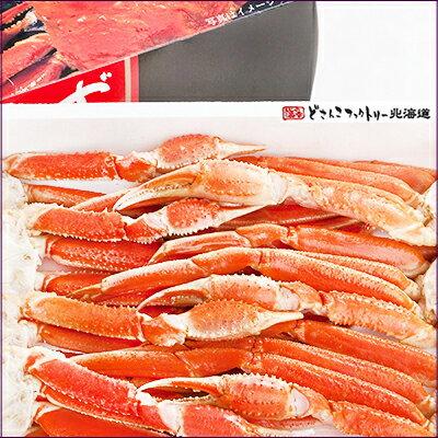 【ズワイガニ・姿・脚】> 4L ズワイガニ脚 2kg箱