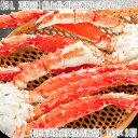 【タラバガニ 3kg タラバ蟹足 送料無料】【5L 極太】タ...
