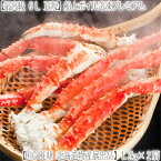 【タラバガニ 2.4kg タラバ蟹足 送料無料】【6L 極太 正規品】タラバガニ 1.2kg前後×2肩【活蟹をボイル】急速冷凍、職人の絶妙な塩加減!【ギッシリ詰まった】甘く繊細な蟹身は絶品です。【北海道ブランド 脚 足】