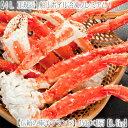 【タラバガニ 1.5kg タラバ蟹足 送料無料】4L【大型】タラバガニ 750g前後×2肩【活蟹をボイル】急速冷凍、職人の絶妙な塩加減!ギッシリ詰まった、甘く繊細な蟹身は絶品です。【楽ギフ_メッセ】北海道 たらば蟹脚