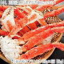 【タラバガニ 3kg タラバ蟹足 送料無料】【4L 大型】タ...