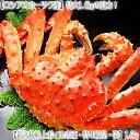 【タラバガニ タラバ蟹 送料無料】【姿】たらば蟹【最高級 特...
