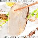 殻むき不要! 食べたい時に食べたい分だけ、ボリューム満点!.食べ応えや見栄えも良いので贈り物にも大好評♪.【ポイント10倍・5倍・2倍.毎月開催中】じごぜん【送料無料】広島県産【地御前地域】特大冷凍剥きカキ 3kg.【鮮度、高品質】なので大人気【約9-12人前】濃厚な牡蠣の旨みを存分にお楽しみ下さい!獲れたての剥きかきをIQF急速冷凍、鮮度抜群【あす楽対応】【楽ギフ_メッセ】【smtb-TK】福袋